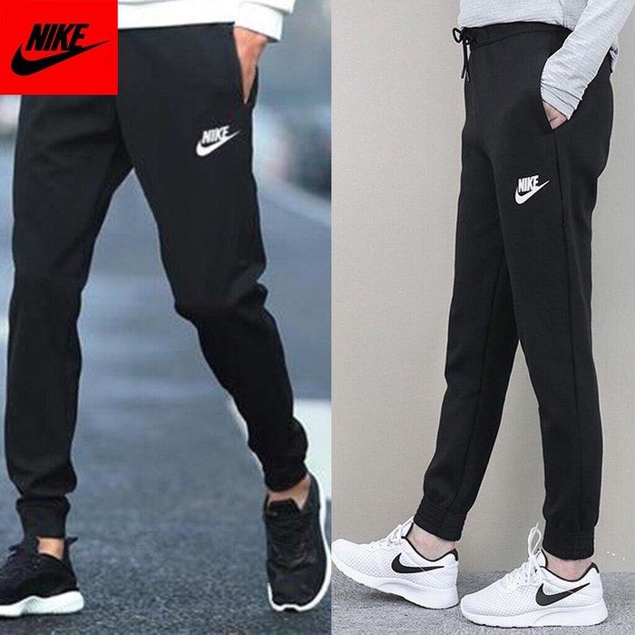 Nike 針織休閒運動褲 束腳褲 慢跑褲 運動褲 黑 灰兩色