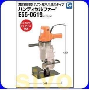 ☆SIVO電子商城☆沖孔機 日本NITTO E25-0619 携帯式電動油圧沖孔機 油壓鑽孔機