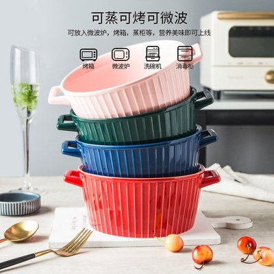 有一間店-北歐雙耳湯碗單個家用陶瓷大號泡面碗沙拉碗 ins風大碗湯鍋拉面碗(規格不同 價格不同)
