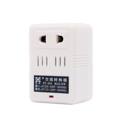 售完即止-50W以內電壓轉換器新英變壓器220轉110V110V轉220V庫存清出3-22S
