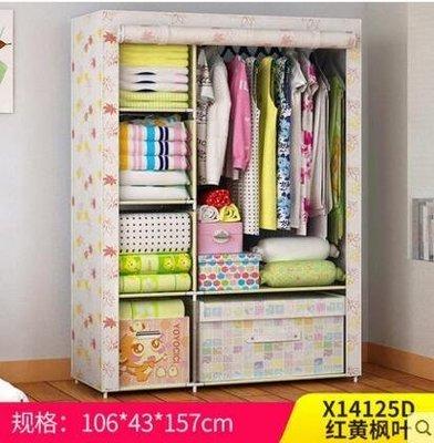 『格倫雅』衣櫃簡易布衣櫃折疊組裝人簡約收納衣櫥^7834