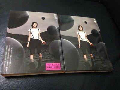 貨暢其流二手CD 盒裝+宣傳品+光碟無刮 何以奇 黑白世界 RK