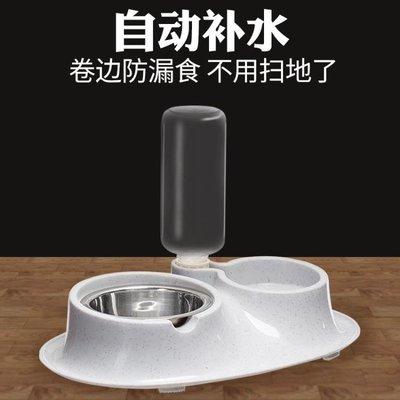 狗狗用品狗碗狗盆狗食盆貓咪用品貓碗貓食盆寵物用品雙碗自動飲水