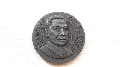 3502周恩來--春暉化雨滿人間大型紀念章·直徑約79mm.厚約4mm.重約186g(民間鑄造)