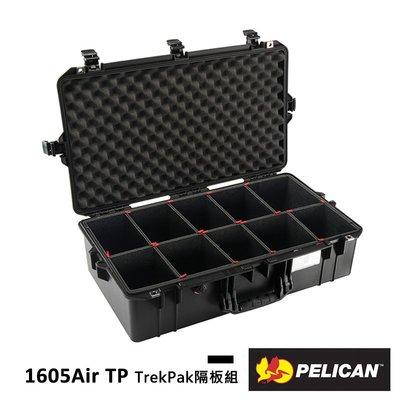 【EC數位】美國 派力肯 PELICAN 1605Air TP 超輕 氣密箱 TrekPak隔板組 Air 防撞箱 防水