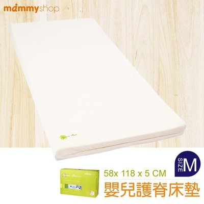 @小櫻桃嬰兒用品@媽咪小站mammy shop--嬰兒護脊床墊.5cm (M) 58 × 118 cm【嬰兒床中床用】