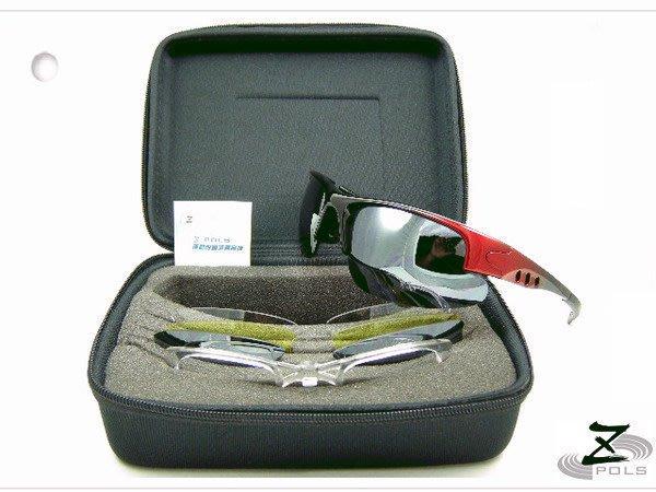 【限定!Z-POLS 2 比賽用】四片重裝!PC-UV4可換鏡可配度運動太陽眼鏡!九色可選!狂殺!