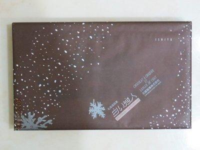 *日式雜貨館*日本北海道  白色戀人 黑巧克力夾心餅乾18入 白色連人黑巧克力 5/3新到貨