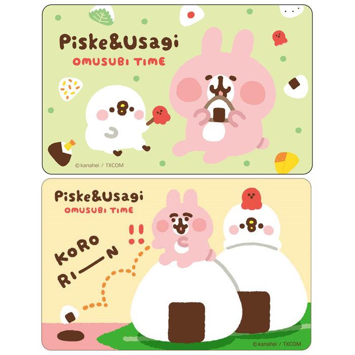 Kanahei卡娜赫拉的小動物吃飯糰&翻滾飯糰悠遊卡(兩款一組不分售)