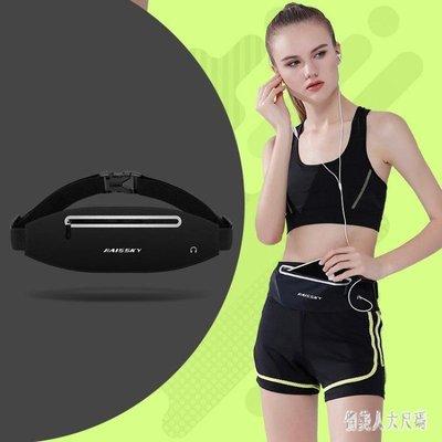 運動腰包旅行超輕薄防水運動袋健身裝備新款時尚 zm7891