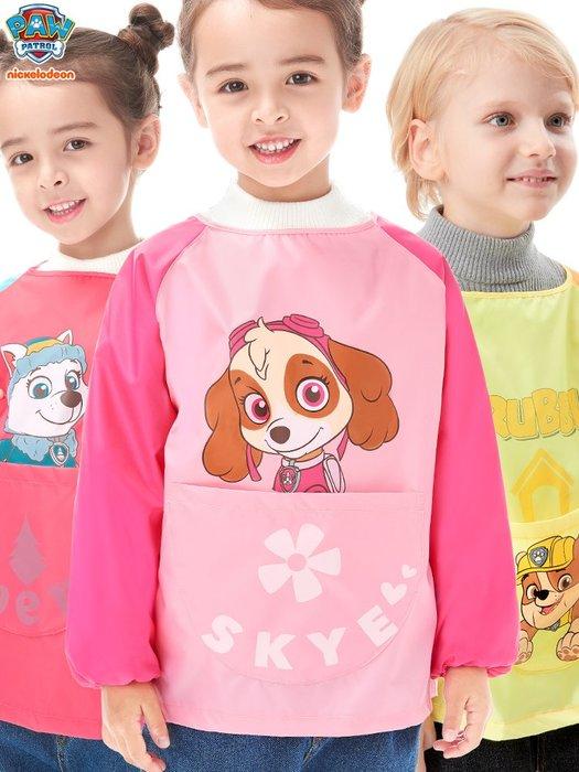 奇奇店#兒童罩衣畫畫衣防水圍裙反穿衣男童繪畫吃飯小孩女童寶寶長袖護衣