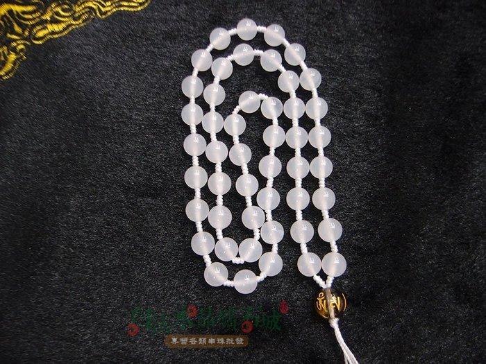白法水晶礦石城   白玉髓 白瑪瑙  8mm 色澤 金剛結- 項鍊 飾材料