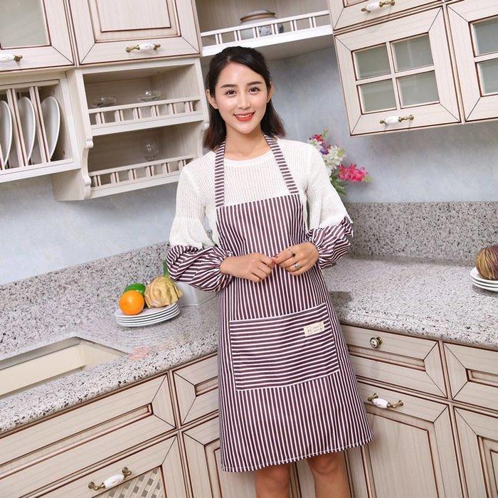 【berry_lin107營業中】現代簡約條紋防水防油圍裙廚房無袖圍裙套袖