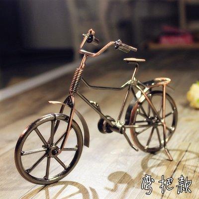 慕洛斯家居~創意生日禮物男生送閨蜜同學復古鐵藝自行車實用畢業禮品送男朋友