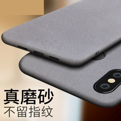 MIUI 小米 Mix3 手機殼 磨砂手感 攝像頭保護 防滑抗震 軟殼全包 商務型 防摔抗震 保護套