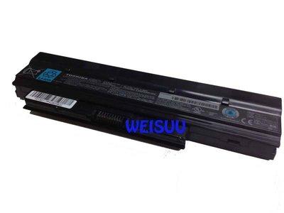 {偉斯科技}TOSHIBA T210 T215 T230 T230 NB500 NB505 NB525 原廠電池