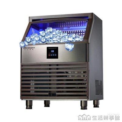 【免運】博倫格斯制冰機商用奶茶店大型大容量280kg酒吧方冰塊制作機200kg SHLS22024