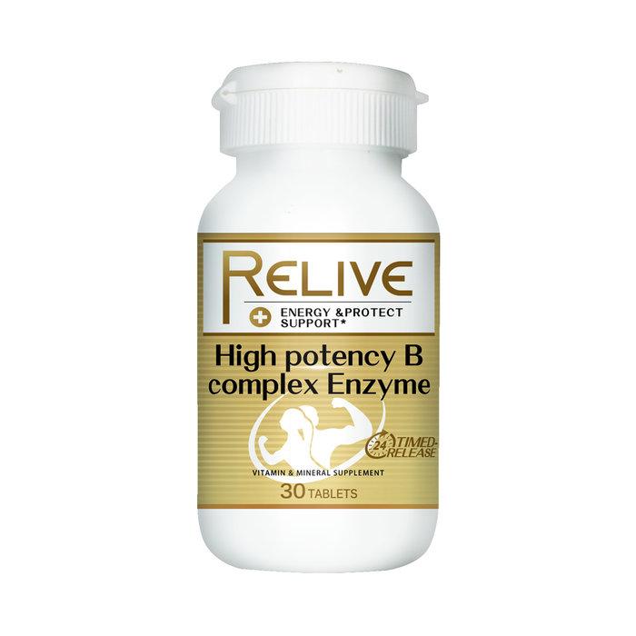 七罐組 EX高活性 強效修復 B群 ELIVE 百大蔬果天然B群