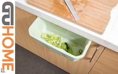 GUhome 北歐 IG款 網美 時尚 創意 塑料 可掛式 垃圾桶 雜物 收納盒 廚房用品 桌面儲物盒 櫥櫃門 收納盒