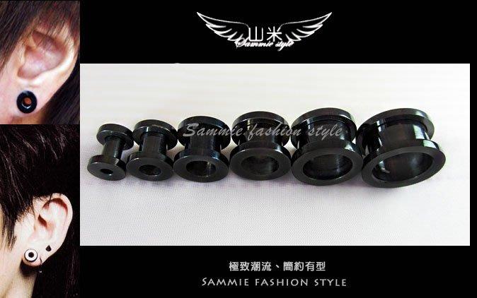 [山米] 日韓人氣單品 [黑色鈦鋼] 抗過敏 縷空圓柱型 擴耳 擴洞環 (e)款單個