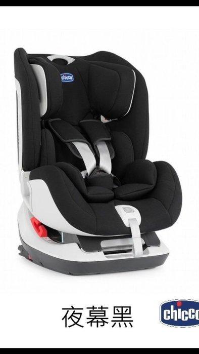 義大利 CHICCO Seat up 012 Isofix 安全汽座 兒童 安全座椅 汽車兒童座椅 特惠