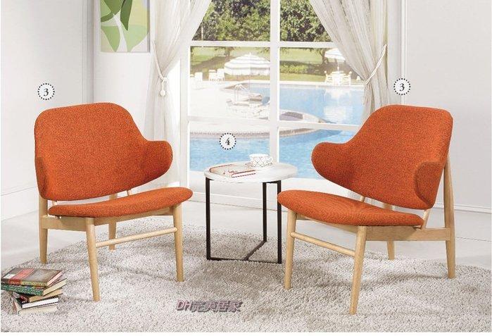 【DH】商品貨號G741-3商品名稱《密端》休閒造型沙發椅(單張)茶几/另計。辦公/洽談/營業/居家/設計主要地區免運費