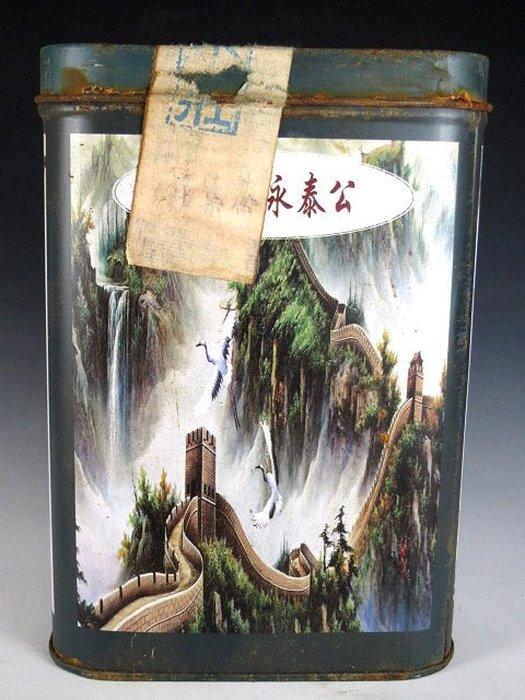 【 金王記拍寶網 】P1529  早期中國公泰永茶葉莊 老鐵盒裝普洱茶 奇香佳品 諸品名茶一罐 罕見稀少~