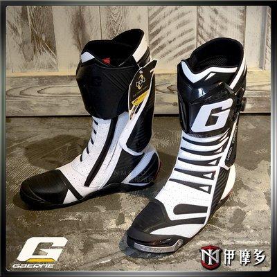 伊摩多※義大利全新 GAERNE GP1 EVO AIR。白 打孔頂款賽車靴2450-004 雙龍骨鎂金屬滑塊 腳踝保護
