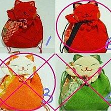 和風設計 真絲錦緞製 招財貓 福貓 真絲錦緞布製 拉繩式收納袋 (立體貓頭) 包平郵