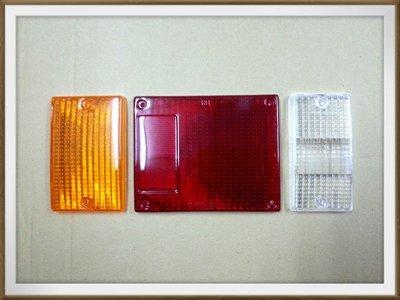 【帝益汽材】豐田 TOYOTA 黛娜 XZU、BU410、BU420 2000~2006年 後燈殼《另有賣腳踏板及小燈》