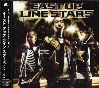 八八 - EAST UP LINE STARS - E STAR - 日版 CD+OBI