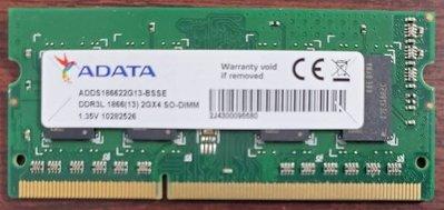 『衝評價!!!』QNAP 威聯通 2G 2GB DDR4 2400 TS256MSH64V4X 原廠記憶體