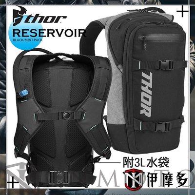 伊摩多※美國THOR 附3L水袋包 後背包 越野 登山 RESERVOIR Hydration 3519-0056灰黑
