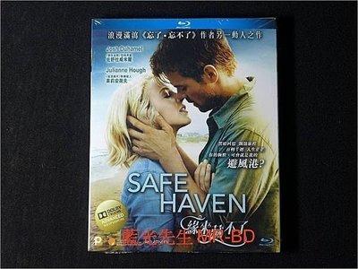 [藍光BD] - 愛情避風港 ( 緣來藏不了 ) Safe Haven - Advanced 96K Upsampling 極致音效