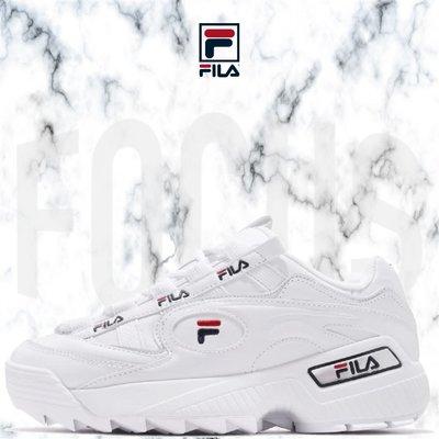 【FOCUS】全新 FILA D-FORMATION WHITE 全白 側標 厚底 鋸齒鞋 男女鞋 1C110T125