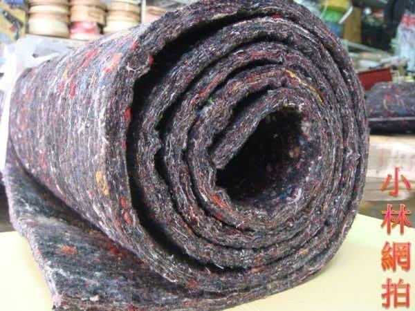 吸震隔熱隔音超級讚 耐熱毯.隔熱毯.隔音毯.隔熱板.吸音毯.隔熱毯.鐵皮屋頂隔熱馬路旁隔音.耐高溫不粉化使用壽命長