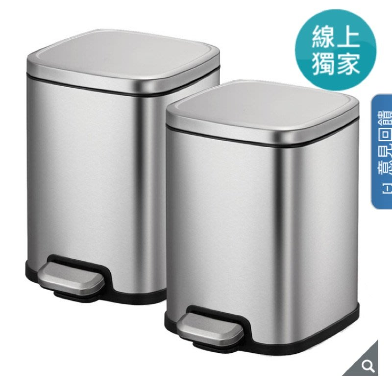 Sensible Eco Living 6L 不鏽鋼垃圾桶2入 costco 好市多