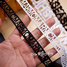 『ღIAsa 愛莎ღ手作雜貨』字母款水溶蕾絲花邊輔料DIY手工裝飾服裝材料花邊布料刺繡花邊寬1.5cm
