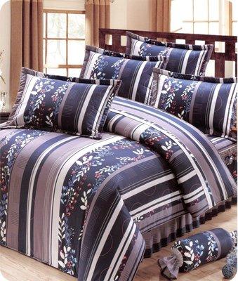 特大雙人床罩組七尺精梳棉-流線風采-台...