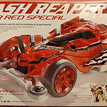 TAMIYA MINI 4WD SLASH REAPER CLEAR RED SPECIAL LIMITED EDITION AR CHASSIS田宮迷你四驅車