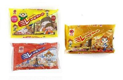 +東瀛go+ 6袋入 野村煎豆加工店 美樂圓餅 原味 蛋奶素可 鹽味 焦糖風味 MIRE BISCULT 日本進口