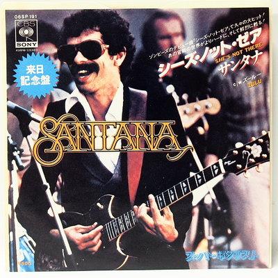 45 rpm 7吋單曲 Santana【She's not there】日本版1977 CBS