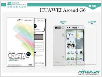 日光通訊@NILLKIN HUAWEI Ascend G6 高清晰防指紋亮面抗油汙保護貼 靜電吸附無殘膠4H~套裝版