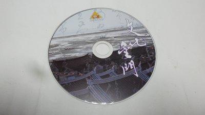 紫色小館-63---------文化金門