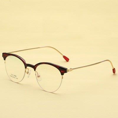 眼鏡 框 半框 鏡架-時尚百搭文藝風格男女平光眼鏡6色73oe47[獨家進口][米蘭精品]