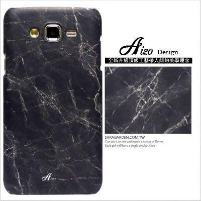 Samsung 三星 J7 客製化 手機殼 保護殼 高清大理石細紋【Z055】