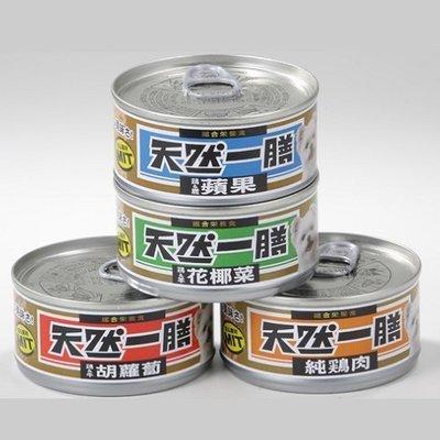 *COCO*(整箱450賣場)台灣製造天然一膳犬罐頭/狗罐頭 110g
