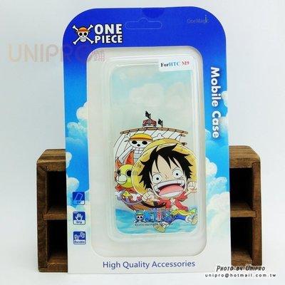 【UNIPRO】HTC ONE M9 S9  海賊王 One Piece 千陽號 魯夫 TPU 手機殼 正版授權