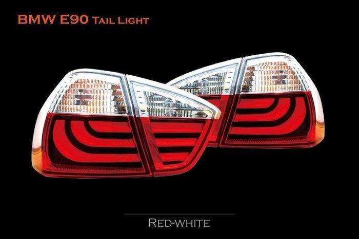 花蓮【阿勇的店】BMW 寶馬 E90 前期 06~08年 仿大五F10 紅白晶鑽 光柱尾燈 e90尾燈 3系列