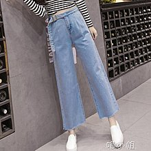 寬鬆直筒九分闊腿牛仔褲女高腰顯瘦開叉 橙子百貨